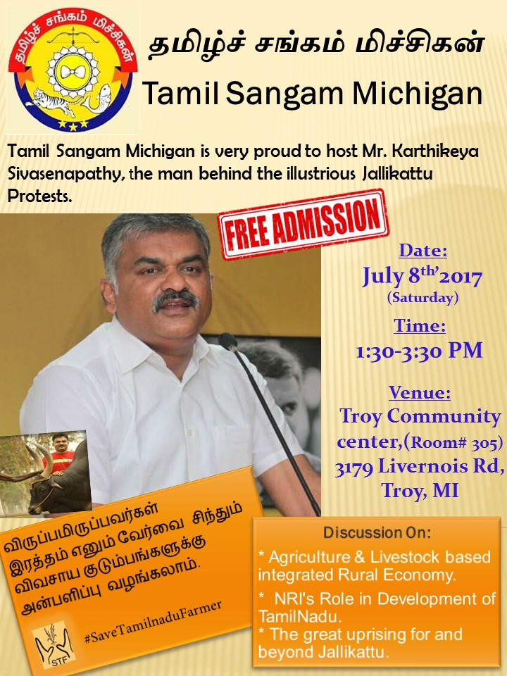 Save the date July 8 - Mr. Karthikeya Sivasenapathy