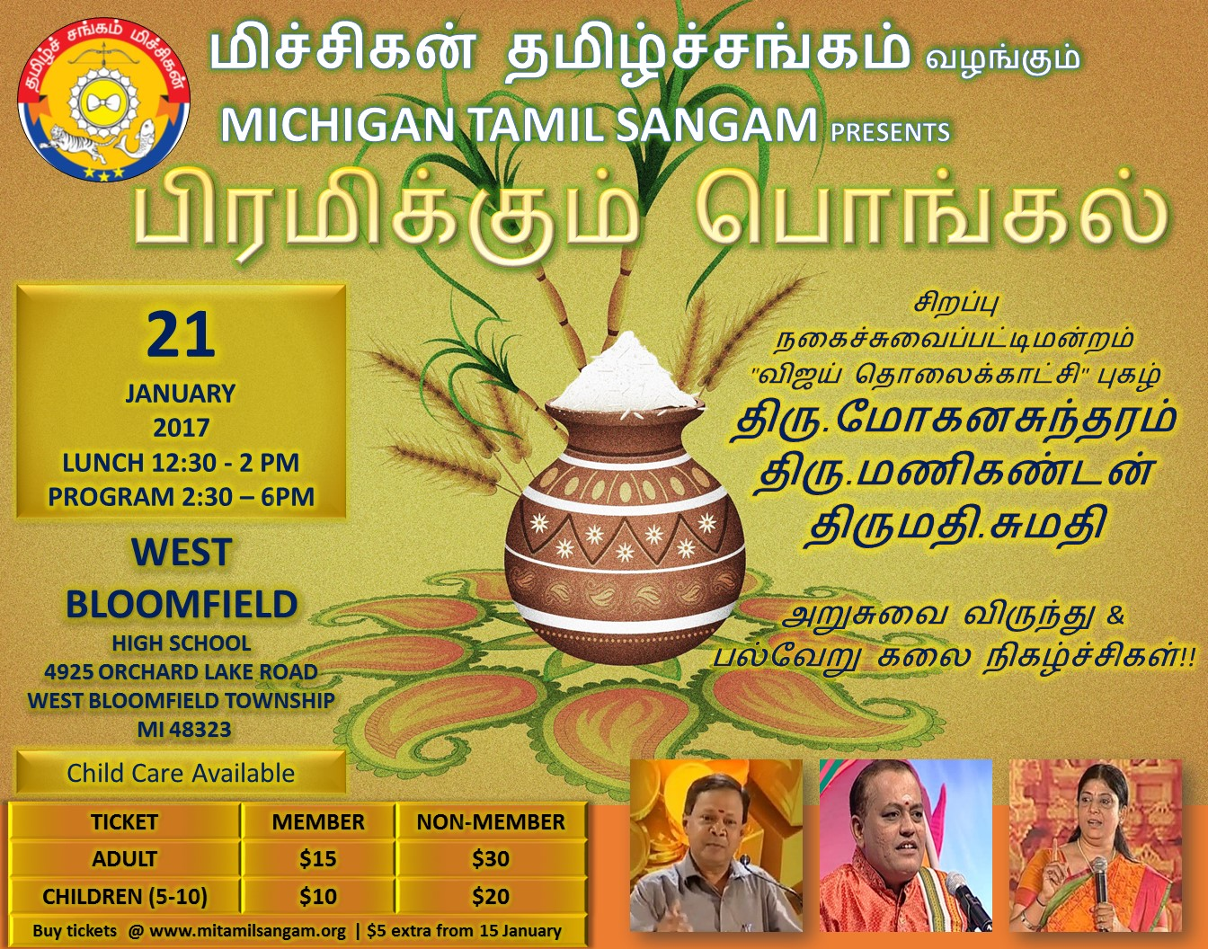 Pongal-flyer-2016